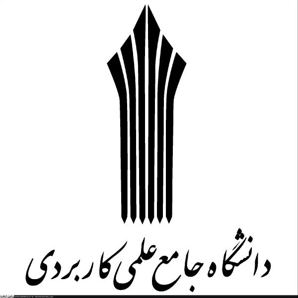 مراکز نوآوری و کمپهای کارآفرینی در مراکز دانشگاه علمی کاربردی گلستان راهاندازی میشود